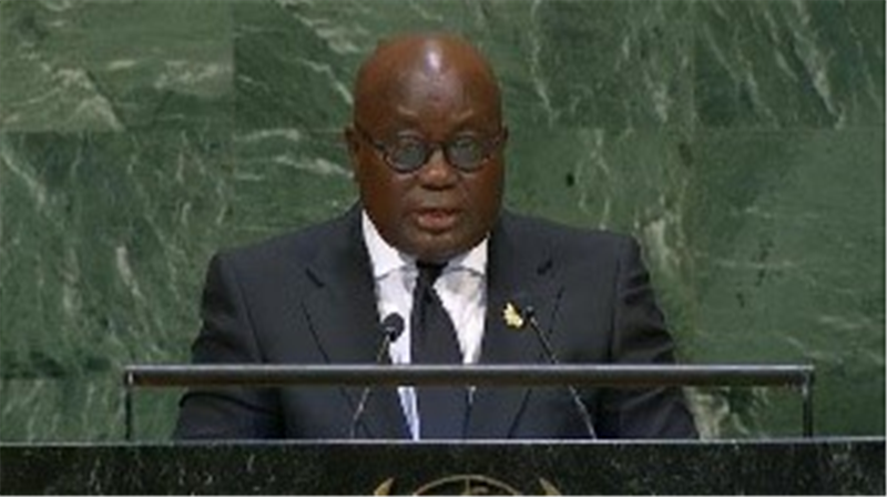 Regulatory Reform Programme Will Improve Ghana's Business Atmosphere - Akufo-Addo